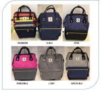 Casual Backpack LAH-43334